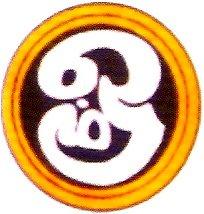 logo assoc3 (2)