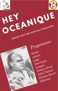 hey oceanic